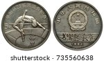 China Chinese Silver Coin 5...