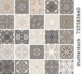 traditional ornate portuguese... | Shutterstock .eps vector #735583660