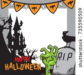 halloween background. vector... | Shutterstock .eps vector #735590509