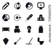 16 vector icon set   pencil ... | Shutterstock .eps vector #735602470