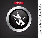 winning the race icon | Shutterstock .eps vector #735603559