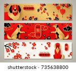 horizontal banners set with... | Shutterstock .eps vector #735638800