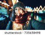 outdoor close up portrait of... | Shutterstock . vector #735658498