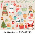set of christmas and new year... | Shutterstock .eps vector #735682243
