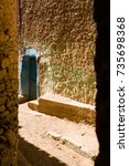 Small photo of House door at Amtoudi Id Aisa, Morocco