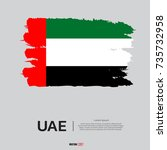 flag of uae with  brush stroke...