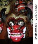 the mask    Shutterstock . vector #735734230