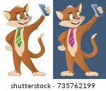 funny cartoon cat in a tie... | Shutterstock .eps vector #735762199
