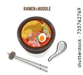 food vector japanese noodle...   Shutterstock .eps vector #735762769