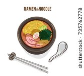 food vector japanese noodle... | Shutterstock .eps vector #735762778