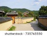 korea andong village | Shutterstock . vector #735765550