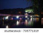 korea andong pavilion | Shutterstock . vector #735771319