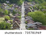 historical village of shirakawa ... | Shutterstock . vector #735781969
