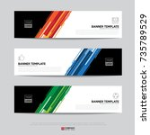 design of flyers  banners ... | Shutterstock .eps vector #735789529