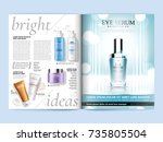cosmetic magazine brochure  eye ... | Shutterstock .eps vector #735805504