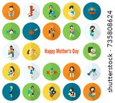 happy mothers day simple flat... | Shutterstock .eps vector #735808624