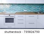 modern white kitchen furniture | Shutterstock . vector #735826750