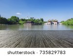 china yangzhou  famous park ... | Shutterstock . vector #735829783
