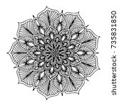 mandalas for coloring book.... | Shutterstock .eps vector #735831850
