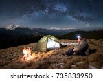 male tourist have a rest in his ... | Shutterstock . vector #735833950