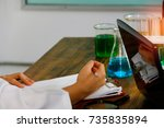science concept   chemists... | Shutterstock . vector #735835894