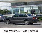 chiang mai  thailand   august... | Shutterstock . vector #735850600