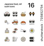 colored japanese food  sushi... | Shutterstock .eps vector #735852754