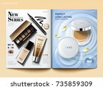 cosmetic magazine template  hot ... | Shutterstock .eps vector #735859309