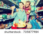 ordinary mother with girl... | Shutterstock . vector #735877984