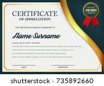 creative certificate of... | Shutterstock .eps vector #735892660
