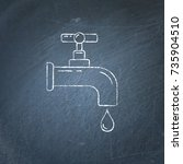 water tap icon sketch on... | Shutterstock .eps vector #735904510