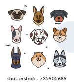 set of dog trend labels. 2018... | Shutterstock .eps vector #735905689