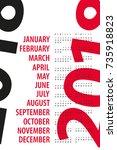 simple line calendar template... | Shutterstock .eps vector #735918823