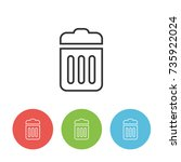 trashcan single outline vector...