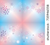 wavy christmas background with...   Shutterstock .eps vector #735946558