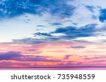 bright horizon magnificent view  | Shutterstock . vector #735948559