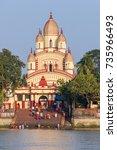 dakshineswar kali temple is a... | Shutterstock . vector #735966493