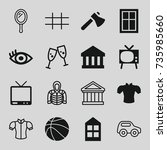 view icons set. set of 16 view... | Shutterstock .eps vector #735985660