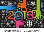 vector happy new year... | Shutterstock .eps vector #736003090