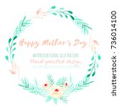circle frame  floral wreath of... | Shutterstock . vector #736014100