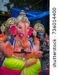 Small photo of Ganesh Chaturthi