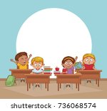 kids in classroom | Shutterstock .eps vector #736068574