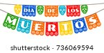 mexican bunting for day of the... | Shutterstock .eps vector #736069594
