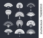 hand paper fan vector icons.... | Shutterstock .eps vector #736083010