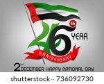 united arab emirates national... | Shutterstock .eps vector #736092730