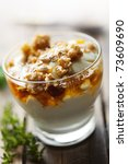close up of greek yogurt with... | Shutterstock . vector #73609690