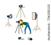 vector flat cartoon man in... | Shutterstock .eps vector #736100110