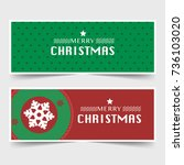 merry christmas and happy new... | Shutterstock .eps vector #736103020