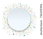 circle paper banner with...   Shutterstock .eps vector #736105396
