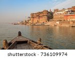 varanasi  india  october 13... | Shutterstock . vector #736109974